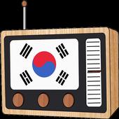 Radio FM: South Korea Online 🇰🇷 - 라디오 한국 icon
