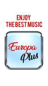 Europa Plus Radio - Европа Плюс poster