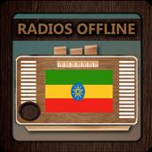 Radio Ethiopia offline FM for Android - APK Download