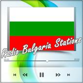 Radio Streaming Bulgaria icon