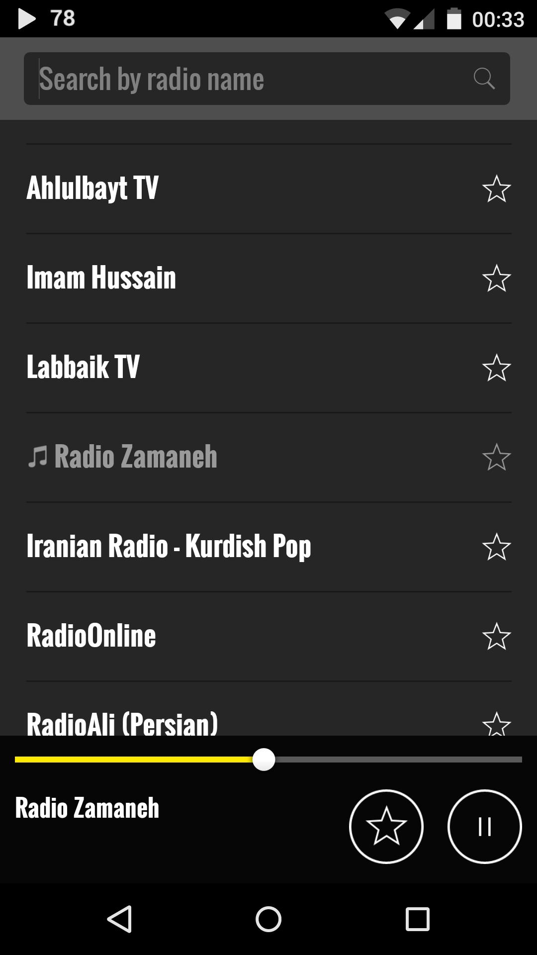 Radio Iran for Android - APK Download