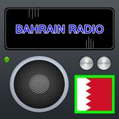 Radios Bahrain Free icon