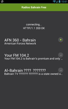 Radios Bahrain Free poster