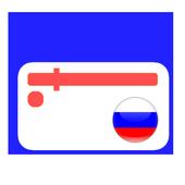 russkoe radio icon