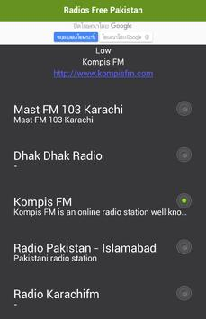 Radios Free Pakistan screenshot 1
