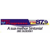 Centro Comunitário de Radiodifusão Santa Quitéria icon