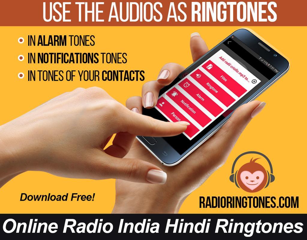 alarm ringtone hindi song