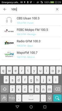 Korea Radio screenshot 4