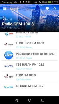 Korea Radio screenshot 13