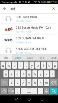 Korea Radio screenshot 14
