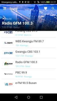 Korea Radio screenshot 3