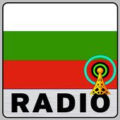 Radio Bulgaria Stations icon