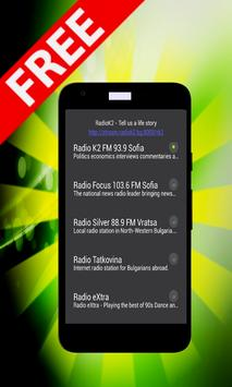 Radio Bulgaria Stations poster