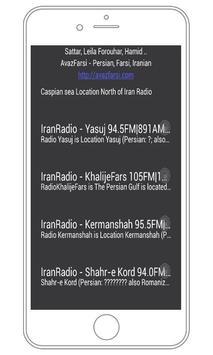 Radio Iran Stations poster