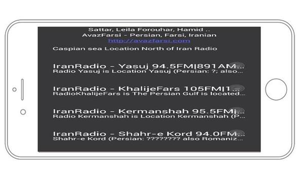 Radio Iran Stations apk screenshot