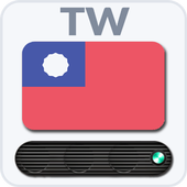 Radio Taiwan FM Online Live All Stations icon