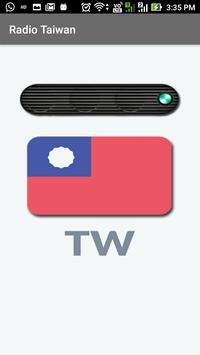 Radio Taiwan FM Online Live All Stations apk screenshot