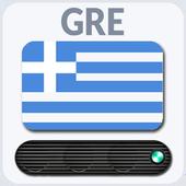 Radio Greece FM Staion All Online icon