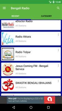 Bengali Radio Fm apk screenshot