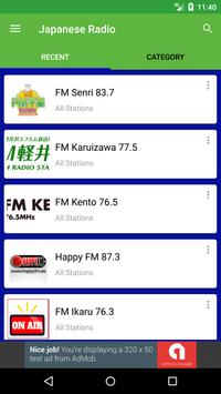 Japanese Radio Stations screenshot 3