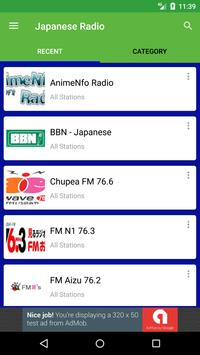 Japanese Radio Stations تصوير الشاشة 1