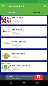 Japanese Radio Stations تصوير الشاشة 2