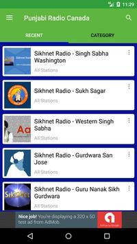 Punjabi Radio Canada screenshot 4