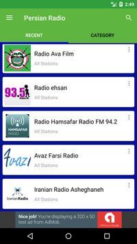 Radio Persian screenshot 2