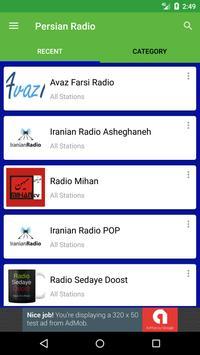 Radio Persian screenshot 3