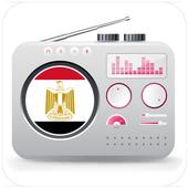 راديو مصر icon