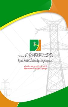 Rural Areas Electricity Co. poster