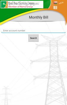 Rural Areas Electricity Co. apk screenshot