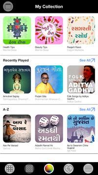 Raedhun screenshot 3