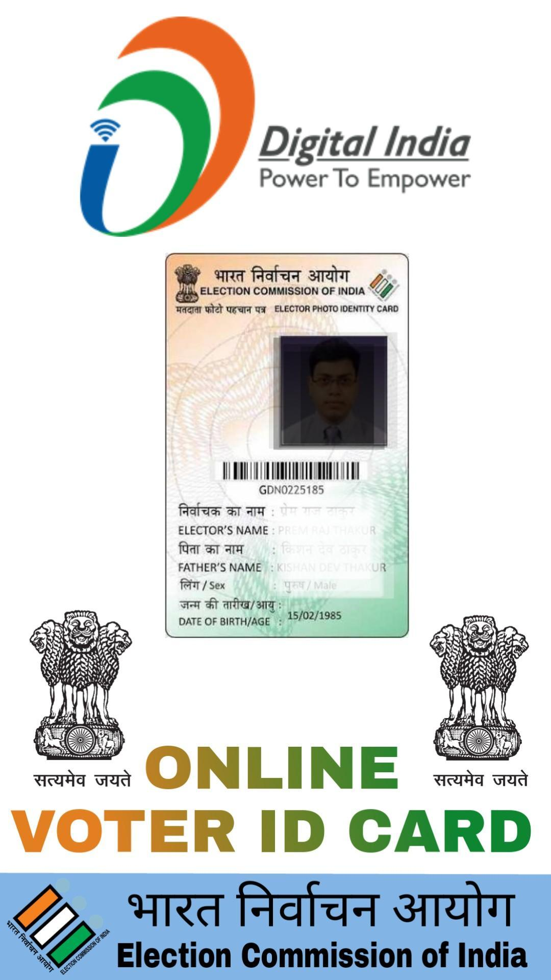voter id card download  new voters will be able to