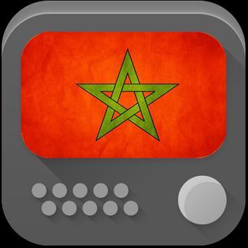 Radio Maroc screenshot 4