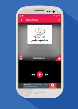 Radio Palestine apk screenshot