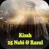 Kisah 25 Nabi dan Rasul Allah icon