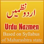 Urdu Nazmen icon