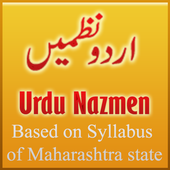 Urdu Nazmen icon