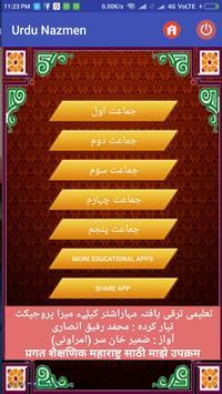 Urdu Nazmen poster