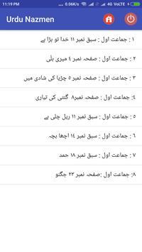 Urdu Nazmen screenshot 1