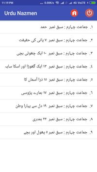 Urdu Nazmen screenshot 2