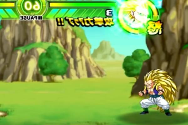 Guide: Dagon Ball Z Budokai Tenkaichi 3 for Android - APK Download