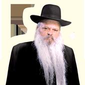 הרב דניאל זר icon