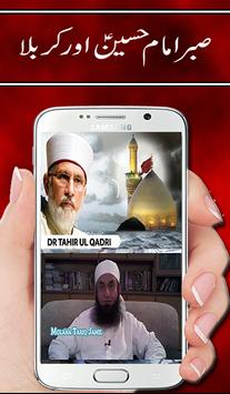 Waqiah Karbala - Bayans screenshot 2