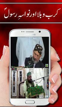Waqiah Karbala - Bayans screenshot 3