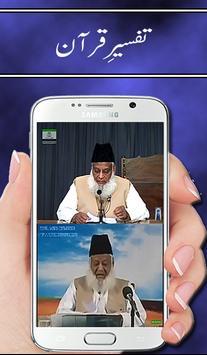 Famous Bayans of Dr. Israr apk screenshot