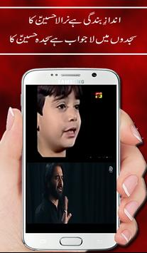 Ya Hussain - Nohay 2016 apk screenshot