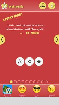 أحلى واجمل رسائل الحب الجديدة screenshot 2