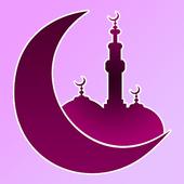 أدعية المساء icon